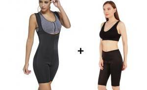 Costum Body Shaper+pantaloni fitness