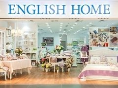 English Home s-a deschis la Plaza Romania